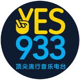 radio Y.E.S. 93.3 FM Singapore