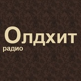 radyo ОлдХит Rusya, Moscow