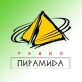 Радио ПИРАМИДА-FM Россия, Пенза