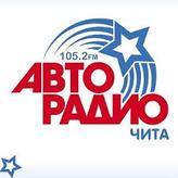 rádio Авторадио 105.2 FM Rússia, Chita