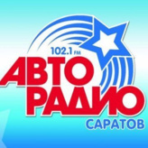 radio Авторадио 102.1 FM Russia, Saratov