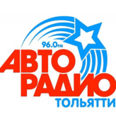 radio Авторадио 96 FM Rusia, Tolyatti