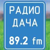radio Дача 89.2 FM Rusia, Ulyanovsk