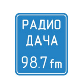 radio Дача 98.7 FM Russia, Chelyabinsk
