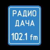 radio Дача 102.1 FM Russia, Samara