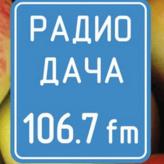 radio Дача 106.7 FM Russia, Novosibirsk