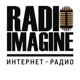 Радио IMAGINE RADIO FM Россия, Санкт-Петербург
