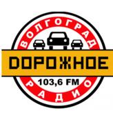 radio Дорожное радио 103.6 FM Rusland, Volgograd
