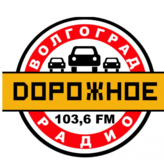 rádio Дорожное радио 103.6 FM Rússia, Volgograd