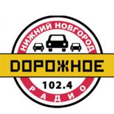 rádio Дорожное радио 105.4 FM Rússia, Nizhny Novgorod
