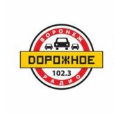 rádio Дорожное радио 102.3 FM Rússia, Voronezh