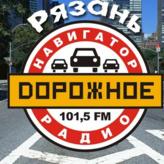 rádio Дорожное радио 101.5 FM Rússia, Ryazan