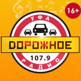 radio Дорожное радио 107.9 FM Rusland, Ufa