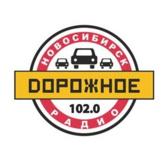 radio Дорожное радио 102 FM Rusland, Novosibirsk