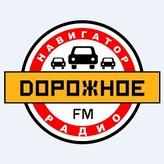 rádio Дорожное радио 107.6 FM Rússia, Pskov
