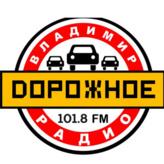 Radio Дорожное радио 101.8 FM Russland, Vladimir