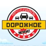 rádio Дорожное радио 103.8 FM Rússia, Yaroslavl