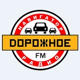 rádio Дорожное радио 100.8 FM Rússia, Krasnoyarsk
