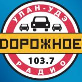 radio Дорожное радио 103.7 FM Russie, Ulan Ude
