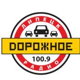 radio Дорожное радио 100.9 FM Rusland, Lipetsk