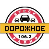 rádio Дорожное радио 106.2 FM Rússia, Kursk