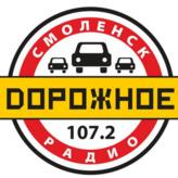 radio Дорожное радио 107.2 FM Rusland, Smolensk