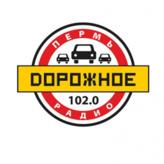 radyo Дорожное радио 102 FM Rusya, Perm