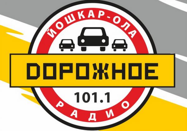 Radio Дорожное радио 101.1 FM Russland, Yoshkar-Ola