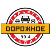 radio Дорожное радио 99.4 FM Rusland, Tolyatti