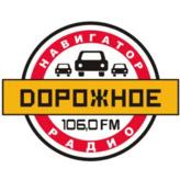 Radio Дорожное радио 106 FM Russland, Murmansk