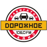 rádio Дорожное радио 106 FM Rússia, Murmansk