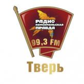 radio Комсомольская правда 99.3 FM Russia, Tver