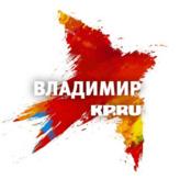 radio Комсомольская правда 104.3 FM Russia, Vladimir