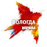 rádio Комсомольская правда 99.2 FM Rússia, Vologda