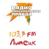 rádio Комсомольская правда 103.7 FM Rússia, Lipetsk