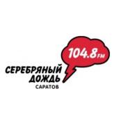 radio Серебряный дождь 104.8 FM Rusia, Saratov