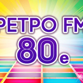 radio Ретро FM 80 Russie, Moscou