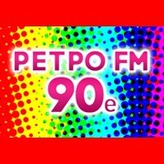 radio Ретро FM 90 Russie, Moscou