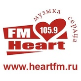 Radio Heart FM 105.9 FM Russian Federation, Barnaul