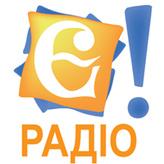 Radio Є! UA Radio Ukraine, Kiew