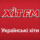 Хіт FM - Українські хіти