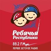 radio Ребячья Республика 89.2 FM Rusland, Tyumen