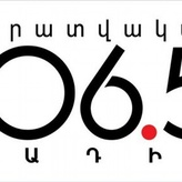 radio Lratvakan Radio 106.5 FM Armenia, Yerevan