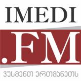 Радио Imedi FM 105.9 FM Грузия, Тбилиси