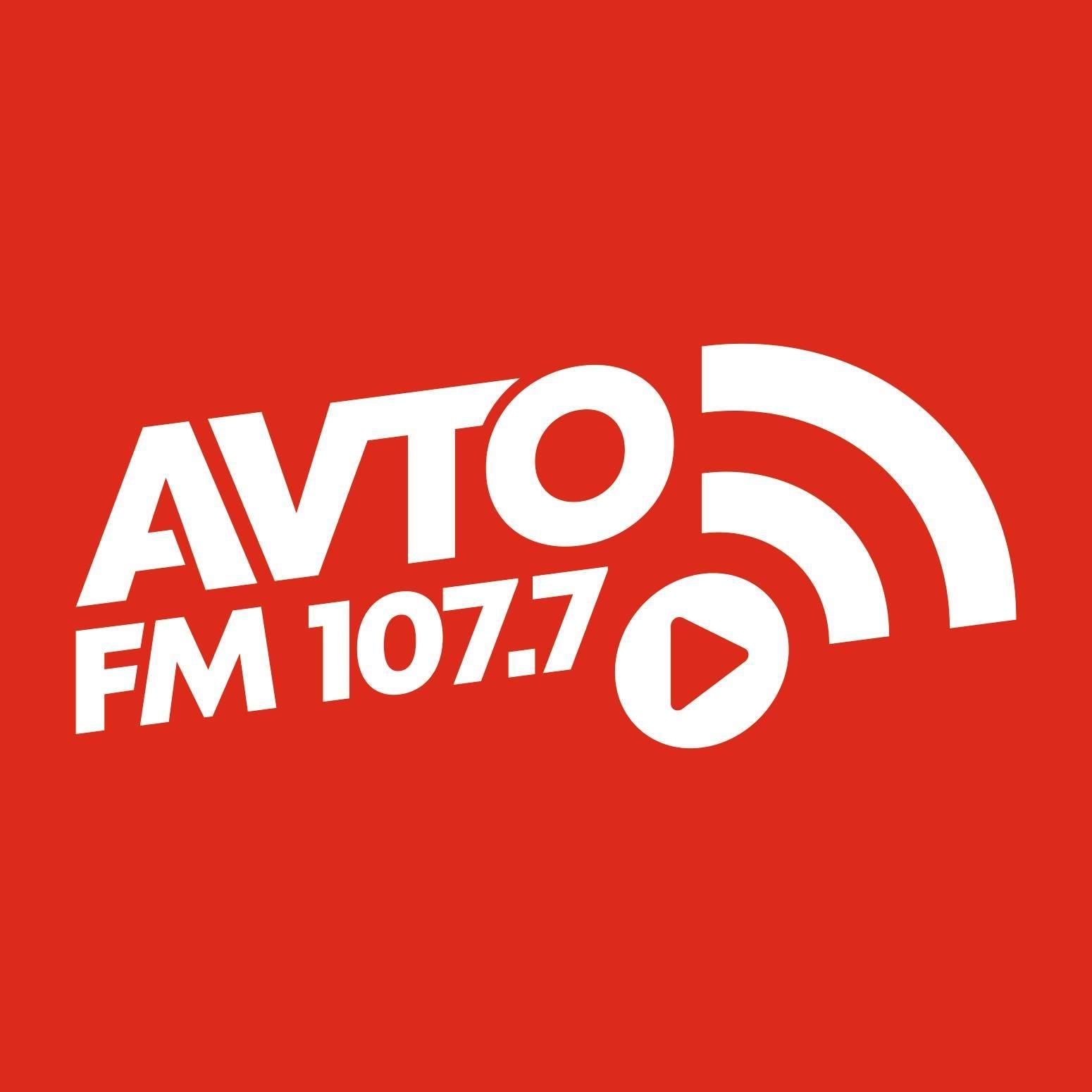 Радио Avto FM 107.7 FM Азербайджан, Баку