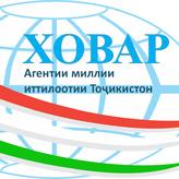 radyo Ховар 101.5 FM Tacikistan, Dushanbe