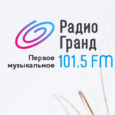 radio Grande - Гранд FM 101.5 FM Uzbekistán, Tashkent