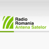 radio România Antena Satelor 603 AM Rumania, Bucarest