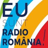 Радио România Târgu Mureş 102.9 FM Румыния, Тыргу-Муреш