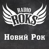radio ROKS - Новий РОК Ukraine, Kiev